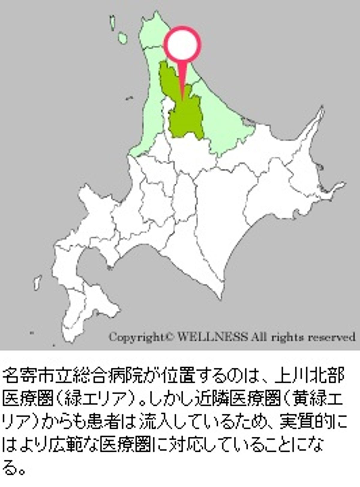 nayoro_map_text